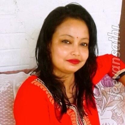 Assamese Teacher Matrimonial