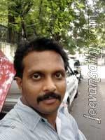 Somvanshi Matrimonial - Somvanshi Marriage